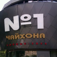 Photo taken at Чайхона № 1 by Andrey B. on 6/22/2012