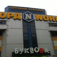 Снимок сделан в ТРК «Норд» пользователем Сергей С. 5/12/2012
