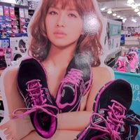 Photo taken at スポーツオーソリティ 熱田店 by tao3136 on 2/9/2012