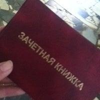 Photo taken at Педагогический колледж №4 by Екатерина П. on 6/20/2012
