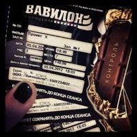 Photo prise au Вавилон par Kseny K. le4/25/2012
