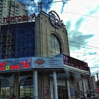 Photo taken at ТК «Купеческий двор» by Андрей Л. on 5/10/2012