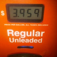 Photo taken at Gulf Express Gas by Onica M. on 3/19/2012