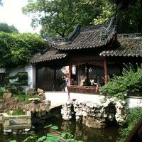 Photo taken at Yu Garden by Jeongyob P. on 6/13/2012