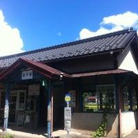 Photo taken at Fukado Station by onasu on 9/1/2012