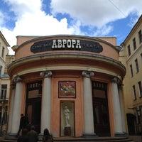 Foto tomada en Avrora Cinema por Светлана el 5/1/2012