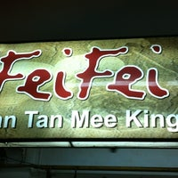 Photo prise au Fei Fei Wan Tan Mee King 飛飛雲吞麵大王 par Jason T. le4/4/2012