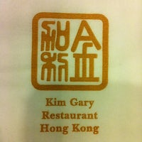 Photo taken at Hong Kong Kim Gary Restaurant (香港金加利茶餐厅) by Jason N. on 4/24/2012