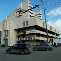 Photo taken at Татарский государственный академический театр им. Г. Камала by Olga K. on 4/14/2012