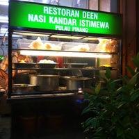 Photo taken at Restoran Nasi Kandar Deen by Afiq A. on 8/14/2012