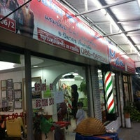 Photo taken at Adisorn Barber by Moo A. on 9/11/2012