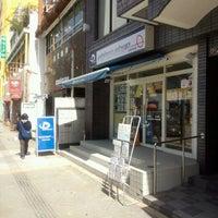 Photo taken at Phiten shop(ファイテン ショップ)長崎中央店 by do! on 3/21/2012
