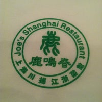 4/19/2012にRyan S.がJoe's Shanghai 鹿鸣春で撮った写真