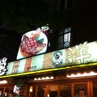 Photo taken at 洋蔥 by XLman L. on 4/14/2012