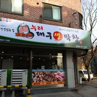 Photo taken at 누리 대구생막창 by JeongJin C. on 4/14/2012