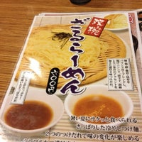 Photo taken at らーめん むつみ屋 by あきやん on 7/28/2012