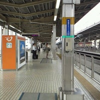 Photo taken at 新横浜駅 新幹線の中 by Yoshihito I. on 6/15/2012