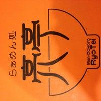 Photo taken at Men-Dokoro Ryo Tei 亮亭 by @man W. on 6/12/2012