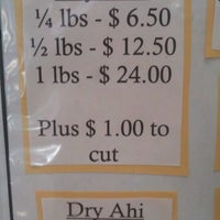 Photo taken at Azama K Fish Wholesale by Harry C. on 8/1/2012
