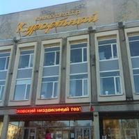 Photo taken at Курортный by Lisa Z. on 5/8/2012