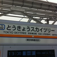 Photo taken at Tokyo Skytree Station (TS02) by pink_circus h. on 8/22/2012