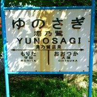 Photo taken at Yunosagi Station by Licht E. on 7/16/2012