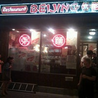 Photo taken at Restaurant Beijing 京都飯店 by Boun P. on 8/24/2012