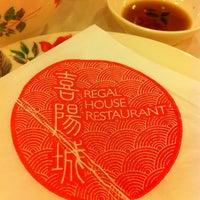 Photo taken at Regal House Restaurant Kepong Baru by Li-Ann A. on 6/9/2012