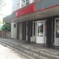 Photo taken at Дельта Банк by Kostiantyn K. on 5/30/2012