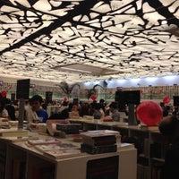 8/31/2012 tarihinde Lisa P.ziyaretçi tarafından Fondo de Cultura Económica Rosario Castellanos'de çekilen fotoğraf