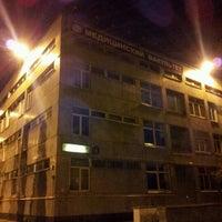Photo taken at Медицинский факультет РУДН by АНТОН С. on 5/24/2012