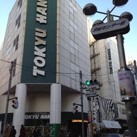 Photo taken at Tokyu Hands by Hiroyuki S. on 2/18/2012