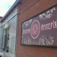 Photo taken at Ресторан Империя by Vladlena M. on 6/13/2012