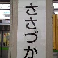 Photo taken at Sasazuka Station (KO04) by Yosuke O. on 5/6/2012