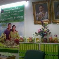 Photo taken at ธนาคารเพื่อการเกษตรและสหกรณ์การเกษตร by BiiGZa G. on 8/8/2012