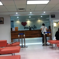 Photo taken at National Credit Bureau (NCB), GHB Branch by Daow Ja D. on 6/11/2012
