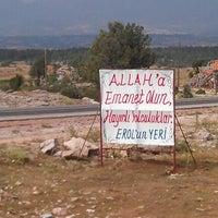Photo taken at Erolun Yeri Kebap by Sinan A. on 7/22/2012