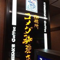 Photo taken at Komeda's Coffee by Mugicha G. on 3/17/2012