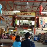 Photo taken at Vanusnun by Duangporn P. on 6/28/2012