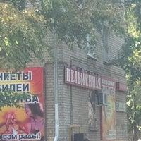 Photo taken at Пельменная by Ivan -. on 9/12/2012