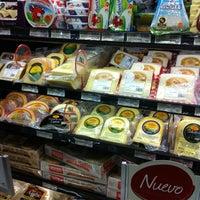 Photo taken at Auto Mercado by Cynty F. on 8/22/2012