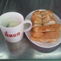Photo taken at Tee Yok by Danai P. on 4/18/2012