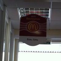 Снимок сделан в McDonald's пользователем Maria S. 8/8/2012