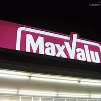 Photo taken at MaxValu by Nuu N. on 2/5/2012