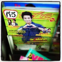 Photo taken at 7-Eleven by Satjaporn S. on 4/24/2012