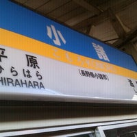 Photo taken at Komoro Station by isannasi on 2/18/2012