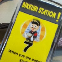 Photo taken at Bikkuri Station by Mrkelvin92 B. on 4/15/2012