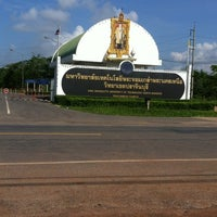 Photo taken at ร้านป้าสมบูรณ์ by IZE Z. on 5/18/2012
