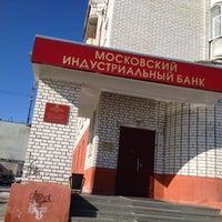 Photo taken at Московский Индустриальный Банк by Michael V. on 4/9/2012