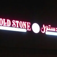 Photo taken at Cold Stone Creamery by Berlin M. on 7/13/2012